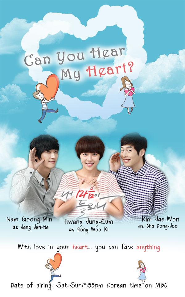 Услышь мое сердце / Can You Hear My Heart