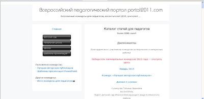 http://portal2011.com/