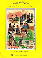 Lao book - Lao Folktales - Xieng Mieng the Cleverest Man in the Kingdom