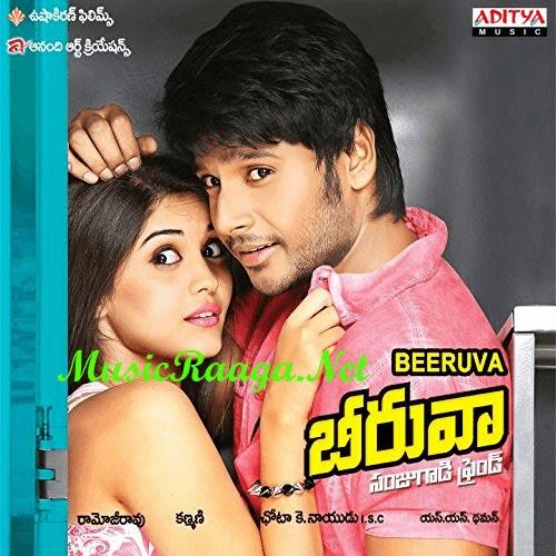 Beruva Telugu Mp3 Songs Download