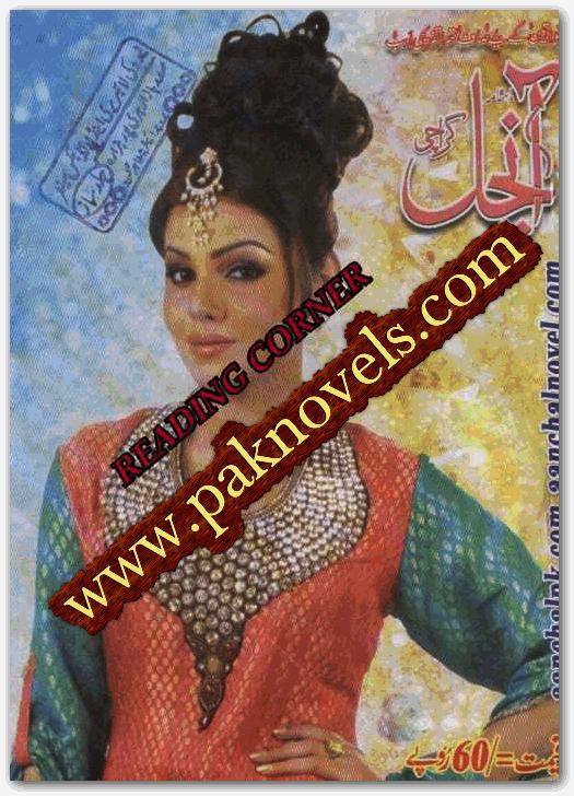 free pdf romance novels online