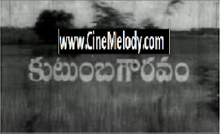 Kutumba Gauravam(1957) MP3 Songs Free Download