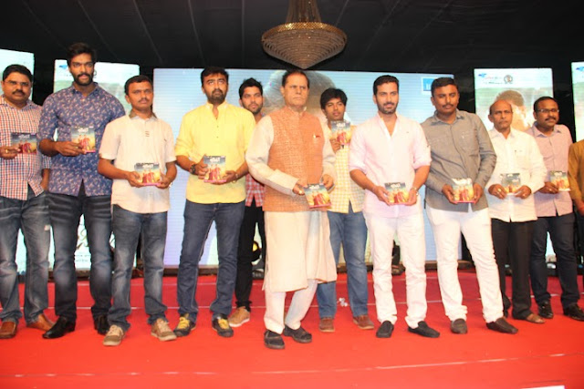 jilla movie audio release