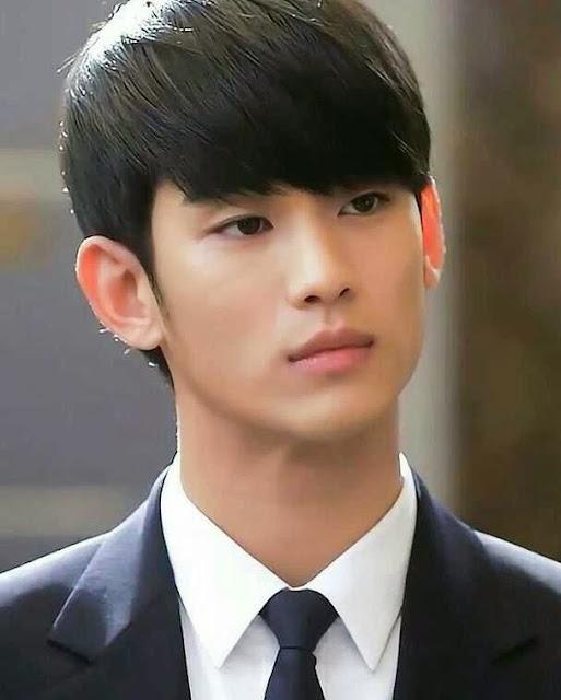 Gambar Kim Soo Hyun