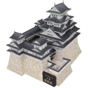 Himeji Castle Papercraft Replika, Japan