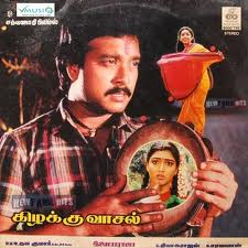 Watch Kizhakku Vasal (1990) Tamil Movie Online