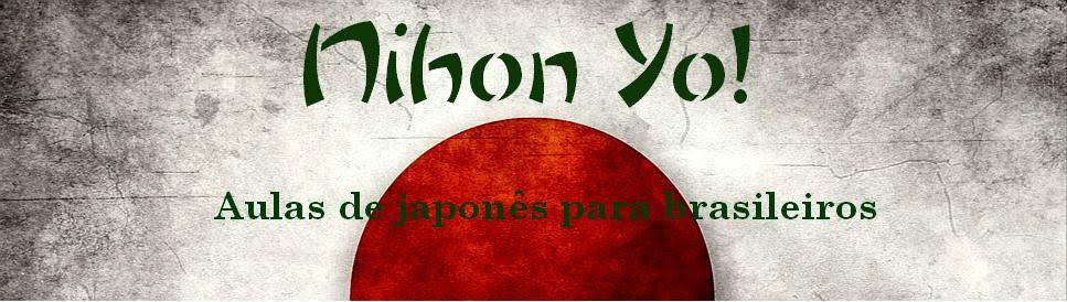 Nihon Yo
