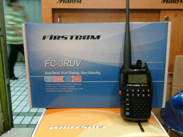 Tempat Jual HT Firstcom FC-3RUV Pusat Jual Handy Talky Firstcom FC3RUV Harga Murah