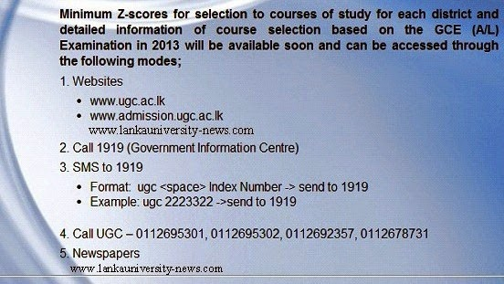 2013 A/L Exam University Z score Cut off Marks Released