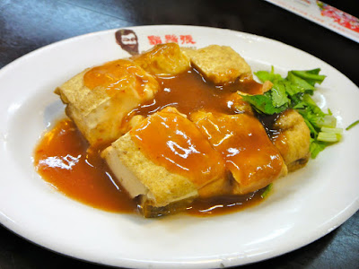 Formosa Chang Tofu Side Dish Taipei Taiwan