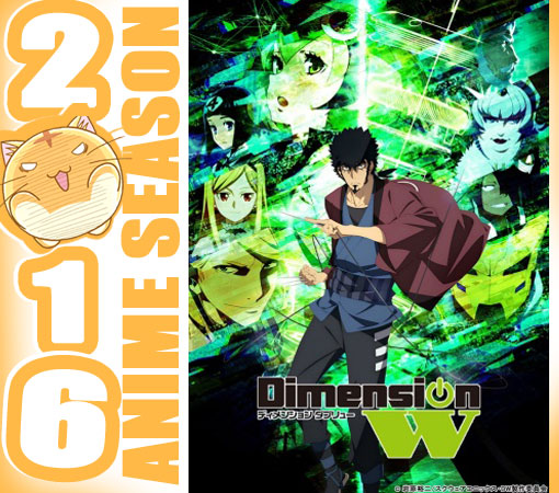 Dimension W Wallpaper Screenshot Preview Cover