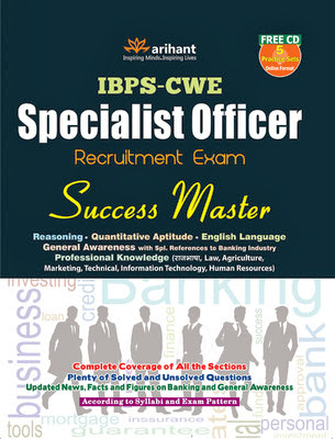 IBPS CWE Specialist Officer II