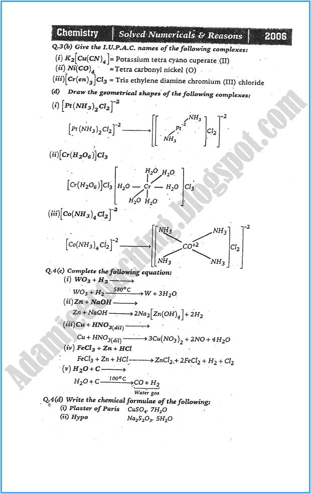 xii-chemistry-numericals-solve-past-year-paper-2006