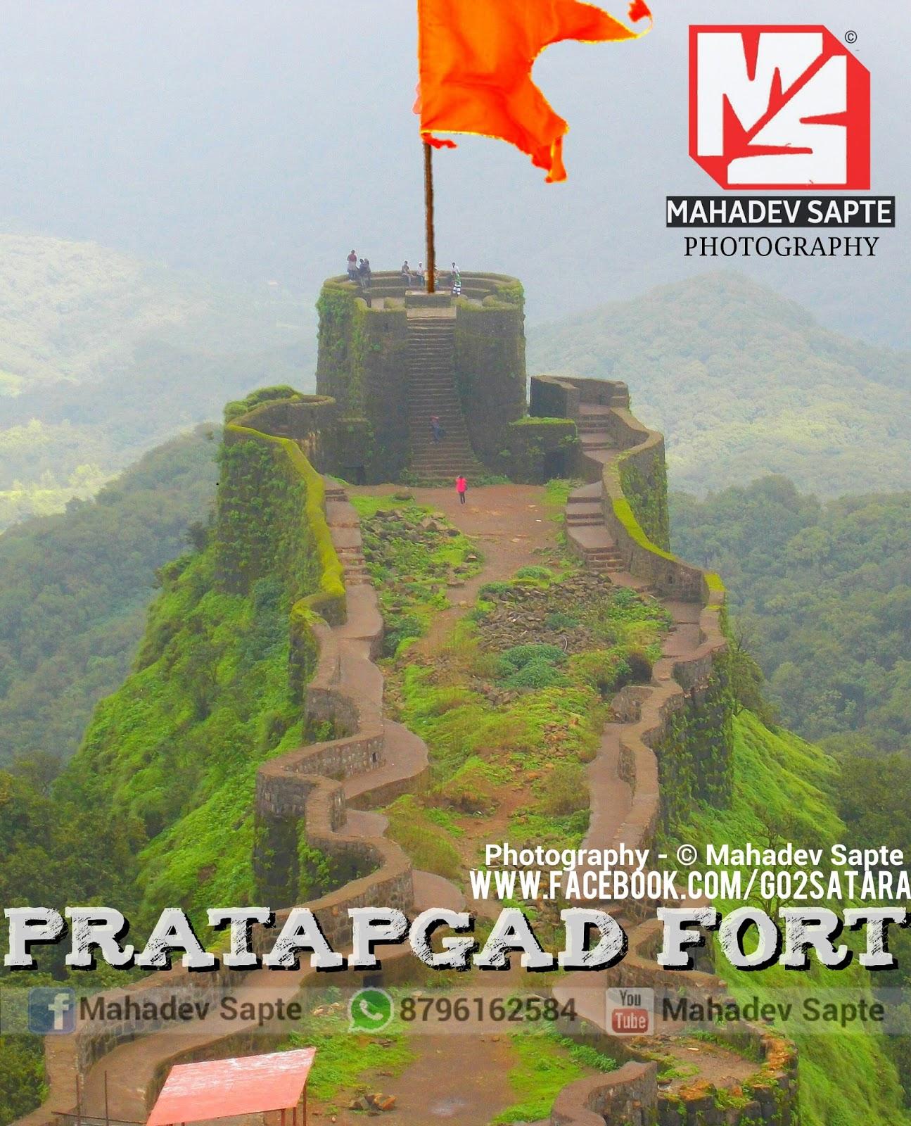 Hd wallpaper shivaji maharaj - Pratapgad Fort Shivaji Maharaj Fort
