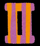 ローマ数字のイラスト文字「2」