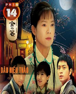 Xem Phim Nàng Dâu Hiếu Thảo - Nang Dau Hieu Thao Tron Bo
