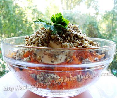 Салат с морковью и орехами