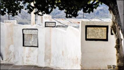 Marrocos dá tratamento digno aos judeus