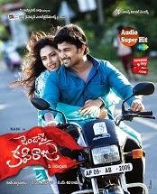 Watch Janda Pai Kapiraju (2015) DVDScr Telugu Full Movie Watch Online Free Download