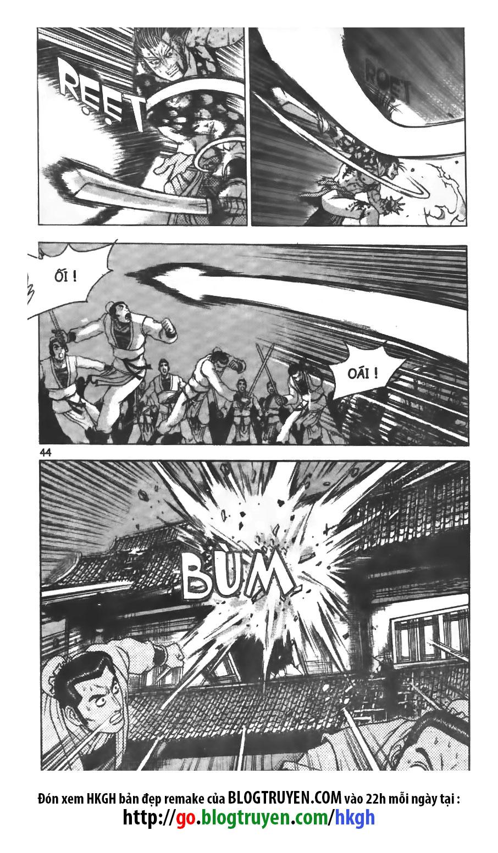 Hiệp Khách Giang Hồ chap 223 Trang 17 - Mangak.info