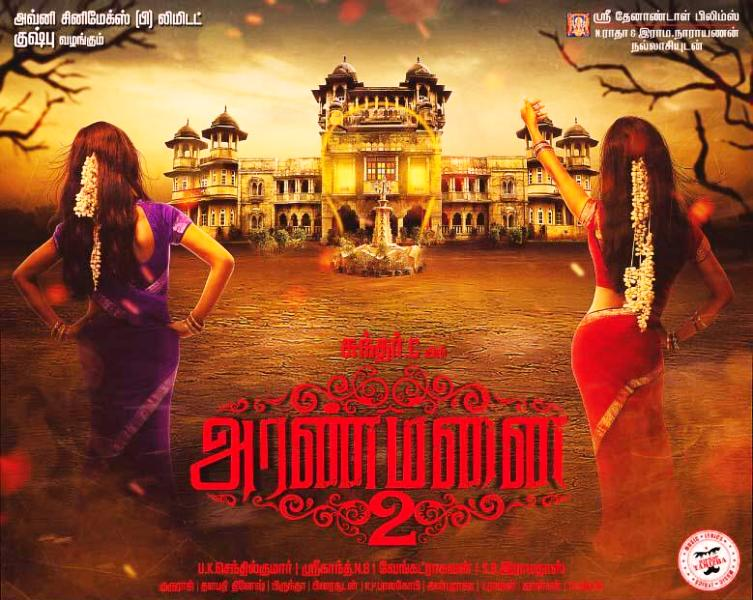 Tamil movie Aranmanai 2 Box Office Collection wiki, Koimoi, Aranmanai 2 cost, profits & Box office verdict Hit or Flop, latest update Budget, income, Profit, loss on MT WIKI, Bollywood Hungama, box office india