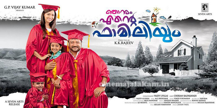 the news track  njanum ente familyum  u2013 jayaram new film