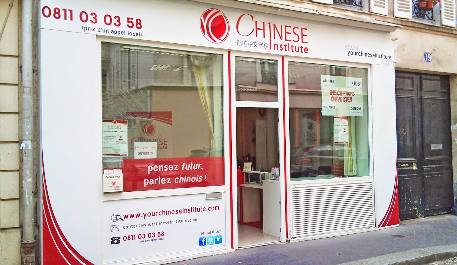 Chinese Institute Paris