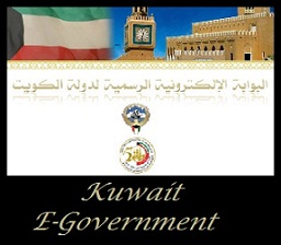 Kuwait E-Government