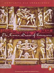 kamasutra book free pdf in bangla