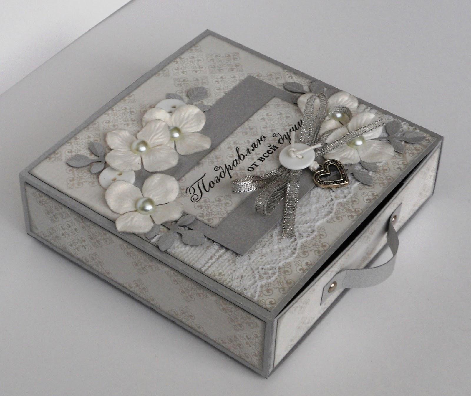 Коробочка скрапбукинг на свадьбу