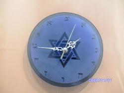 Reloj de pared Maguen vidrio grabado 20 ctms.
