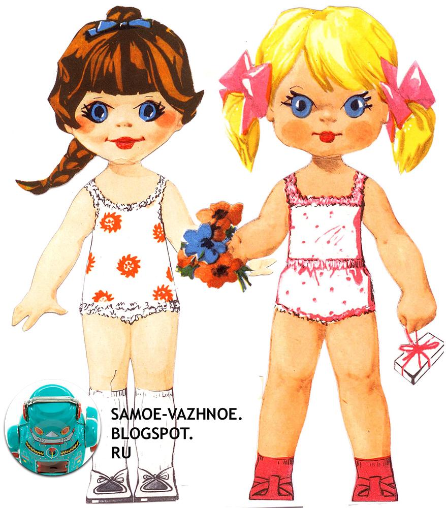 Советские бумажные куклы СССР 2 девочки