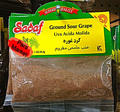Sadaf Brand Ground Sour Grape (Gard-e-Ghoreh) at Pars Market