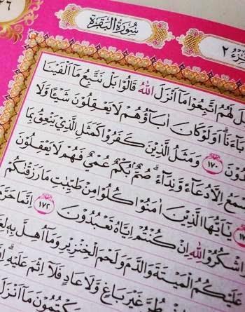al-quran pelangi, al-quran pelangi falistya, al-quran pelangi murah, al-quran pelangi online, jual al-quran pelangi murah, al-quran pelangi harga borong