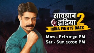 Savdhaan India: India Fights Back 12th September 2015