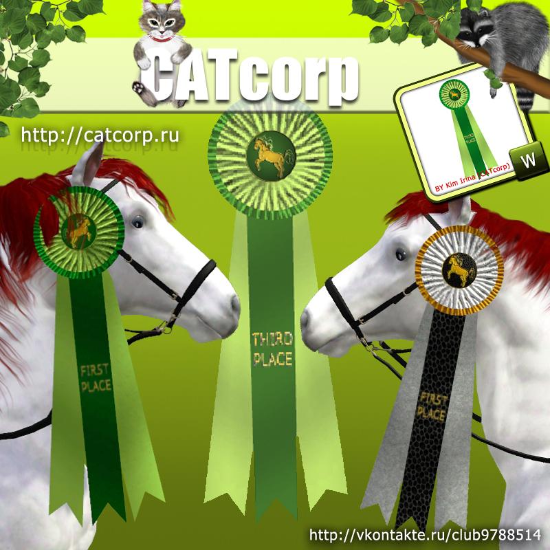 Мастерская CATcorp - Страница 2 Ribbon3