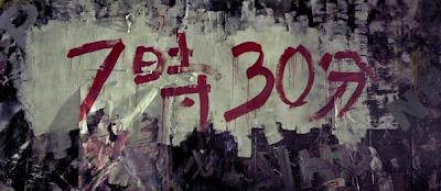 Block B Nanrina Korean writing