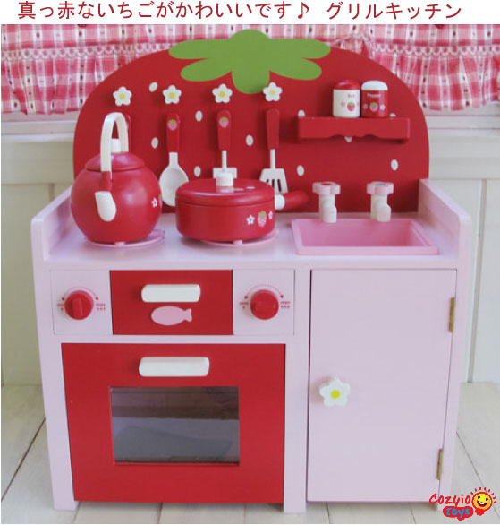 Red Strawberry Kitchen Playset