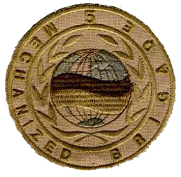 Емблема 5 омбр