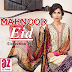 Mahnoor Eid Collection 2014 2015 | Mahnoor by Al-Zohaib Embroidered Lawn 2014-15 with Price
