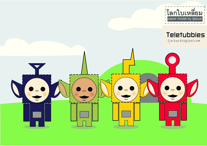 Teletubbies Paper Toy