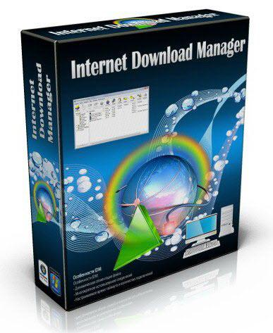 تحميل برنامج Internet Download Manager انترنت داونلود مانجر احدث اصدار