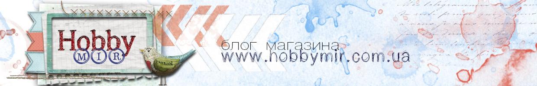 hobbymir