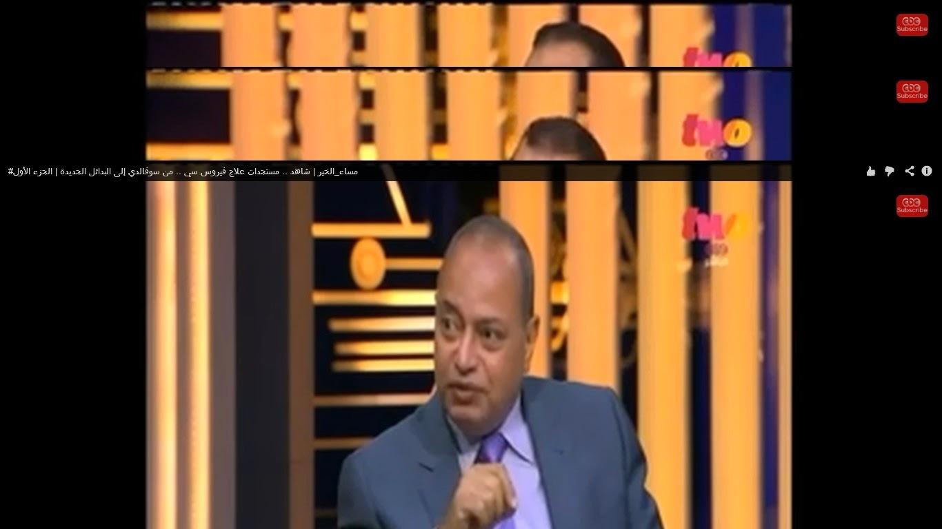 دكتور-محمد على عز العرب , رئيس وحدة الاورام بالمعهد القومى للكبد