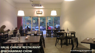 muhammad chow restaurant at damansara
