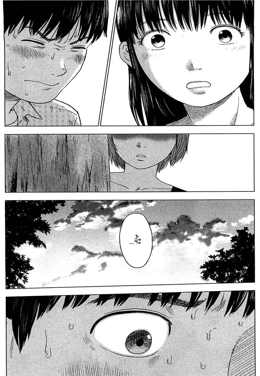 อ่านการ์ตูน Aku no Hana 07 ภาพที่ 33