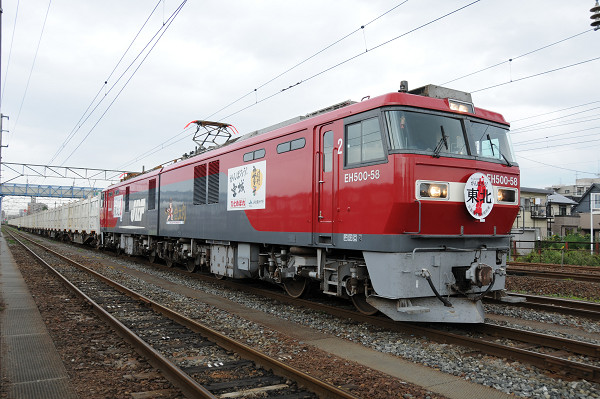 JR貨物で「がれき専用列車」が運...