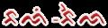 Belajar Bahasa Bugis | Learn Bugis Language: bali bella