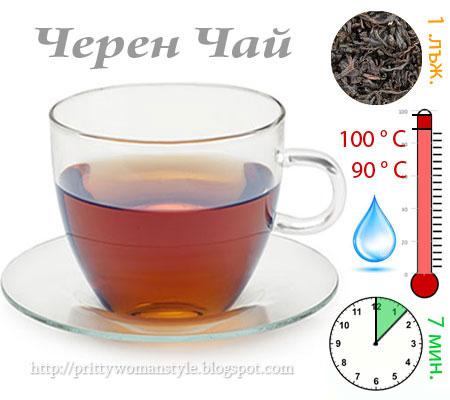Как да приготвим черен чай и полезни свойства на черния чай