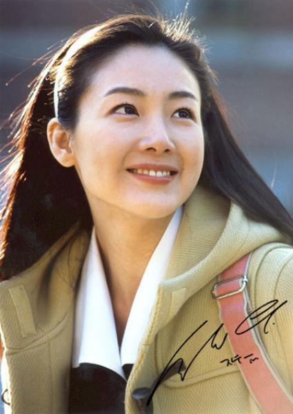 Famous World: Famous Korean Actresses